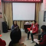 探訪廣西省玉林 2019年11月29日至12月3日